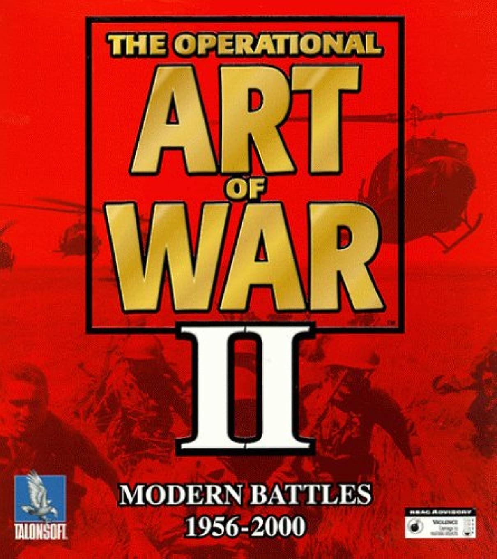 肖像画おいしい洋服Operational Art of War 2 (輸入版)
