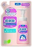 ペットキレイ 顔まわりも洗える泡リンスインシャンプー子犬・子猫用 つめかえ用 200ml
