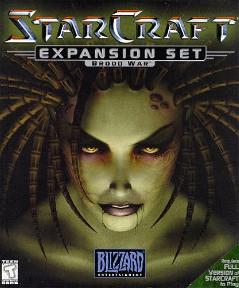 びっくりしたドローアンドリューハリディStarCraft Expansion Pack: Brood War (輸入版)
