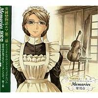 英國戀物語エマ 第二幕 オリジナル・サウンドトラック・アルバム