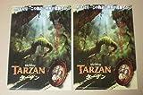 【映画チラシ】TARZAN ターザン 2種 [映画チラシ]