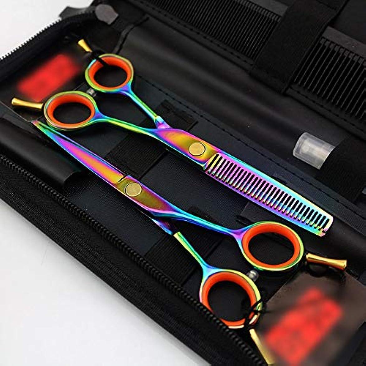 Goodsok-jp 5.5インチ両側プロの理髪セット理髪はさみセットフラットせん断+歯のはさみ (色 : Colors)