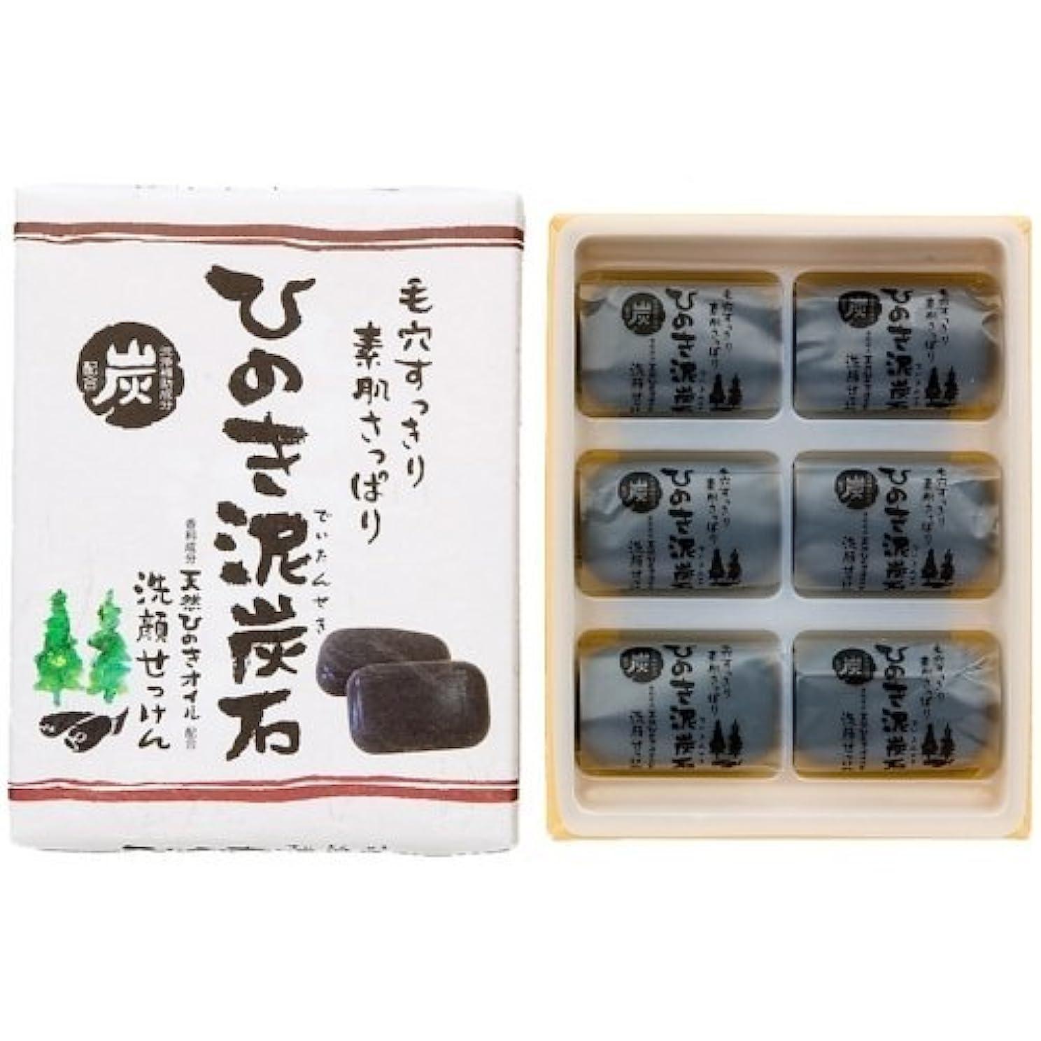 ループ溶ける便利ひのき泥炭石 すっきりタイプ 黒 30g×6個入