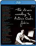 アントニオ・カルロス・ジョビン 素晴らしきボサノヴァの世界[Blu-ray/ブルーレイ]