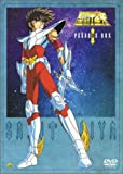 聖闘士星矢 DVD-BOX 1 ペガサスBOX