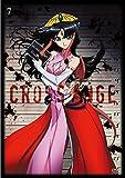 クロスアンジュ 天使と竜の輪舞のアニメ画像