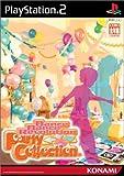 DanceDanceRevolution PartyCollection