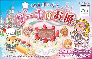 ケーキのお城