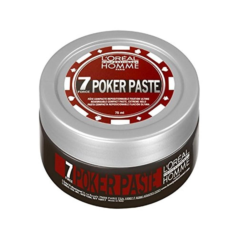 回路フェードアウト粗いロレアルプロオムポーカーペースト(75ミリリットル) x2 - L'Oreal Professional Homme Poker Paste (75ml) (Pack of 2) [並行輸入品]