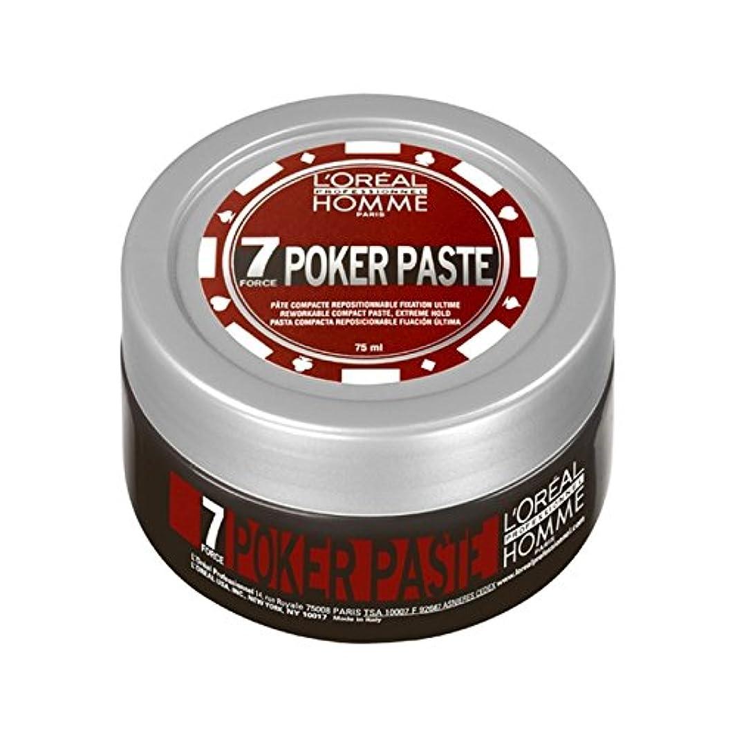 支払う木曜日解体するロレアルプロオムポーカーペースト(75ミリリットル) x4 - L'Oreal Professional Homme Poker Paste (75ml) (Pack of 4) [並行輸入品]
