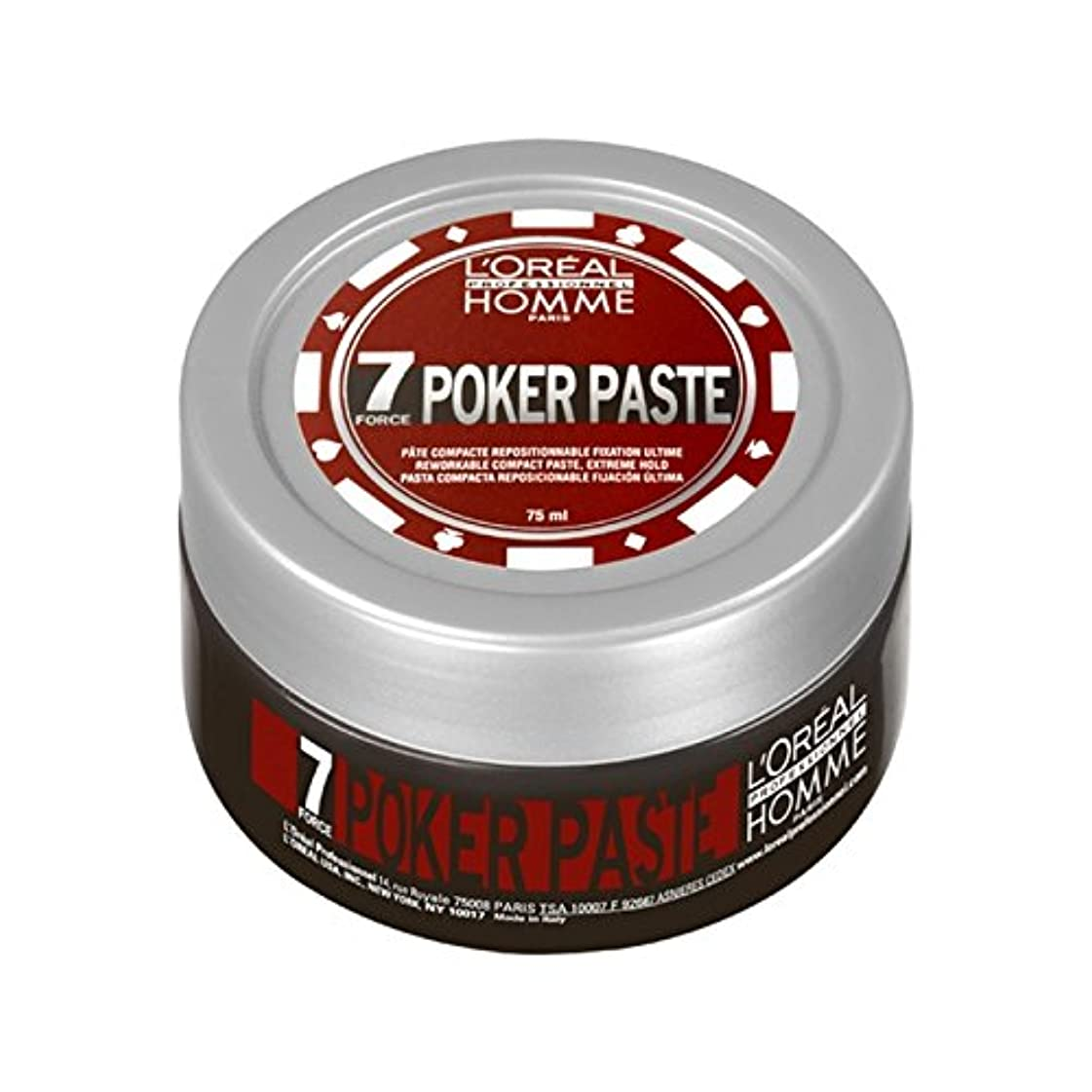 レオナルドダ実行主導権ロレアルプロオムポーカーペースト(75ミリリットル) x2 - L'Oreal Professional Homme Poker Paste (75ml) (Pack of 2) [並行輸入品]