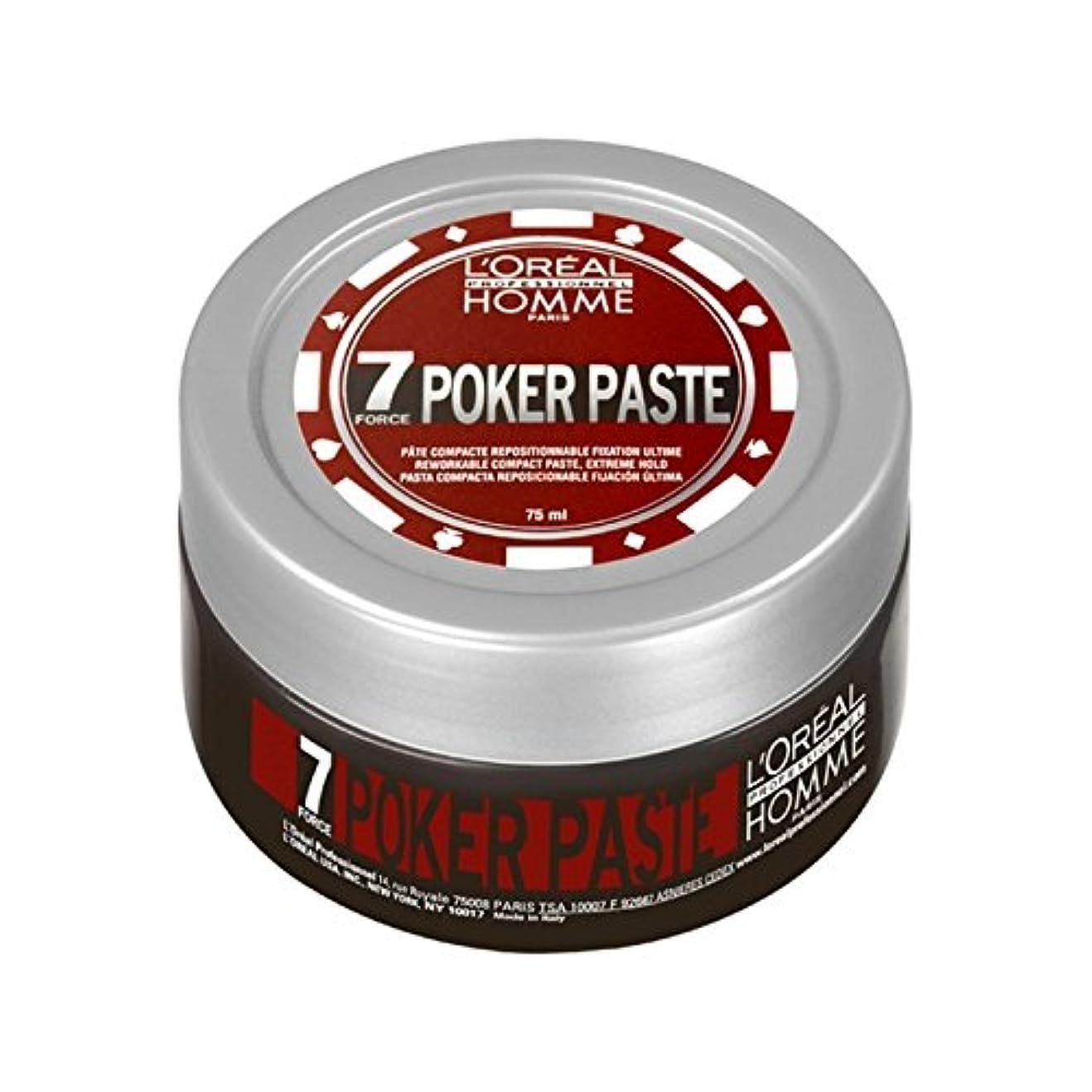 ロレアルプロオムポーカーペースト(75ミリリットル) x4 - L'Oreal Professional Homme Poker Paste (75ml) (Pack of 4) [並行輸入品]