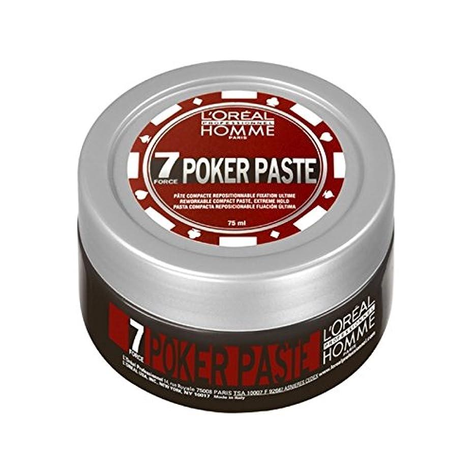 おなじみのシャー寸前ロレアルプロオムポーカーペースト(75ミリリットル) x4 - L'Oreal Professional Homme Poker Paste (75ml) (Pack of 4) [並行輸入品]
