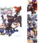 Fate/Grand Order アンソロジーコミック STAR 1-4巻セット