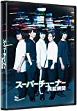 スーパーチューナー/異能機関【初回限定版】[Blu-ray/ブルーレイ]