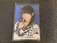 HKT48 上野遥 BLT 2013 03 BLUE 生写真 直筆