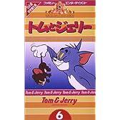 トムとジェリー(6)【日本語吹替版】 [VHS]