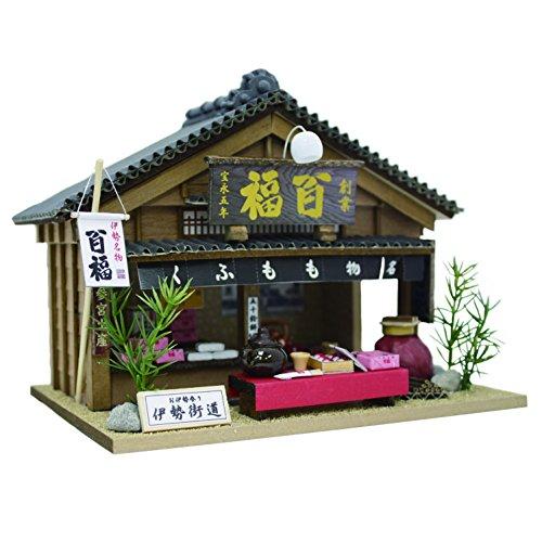 街道ぶら〜りシリーズ 伊勢名物の和菓子屋さん 8682