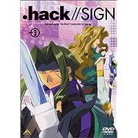 .hack//SIGN Vol.3
