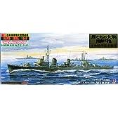 1/700 日本海軍駆逐艦 浜風 1945