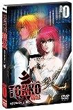 TOKKO disc 0(zero)[DVD]