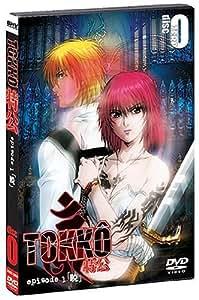 TOKKO disc 0 (ZERO) [DVD]