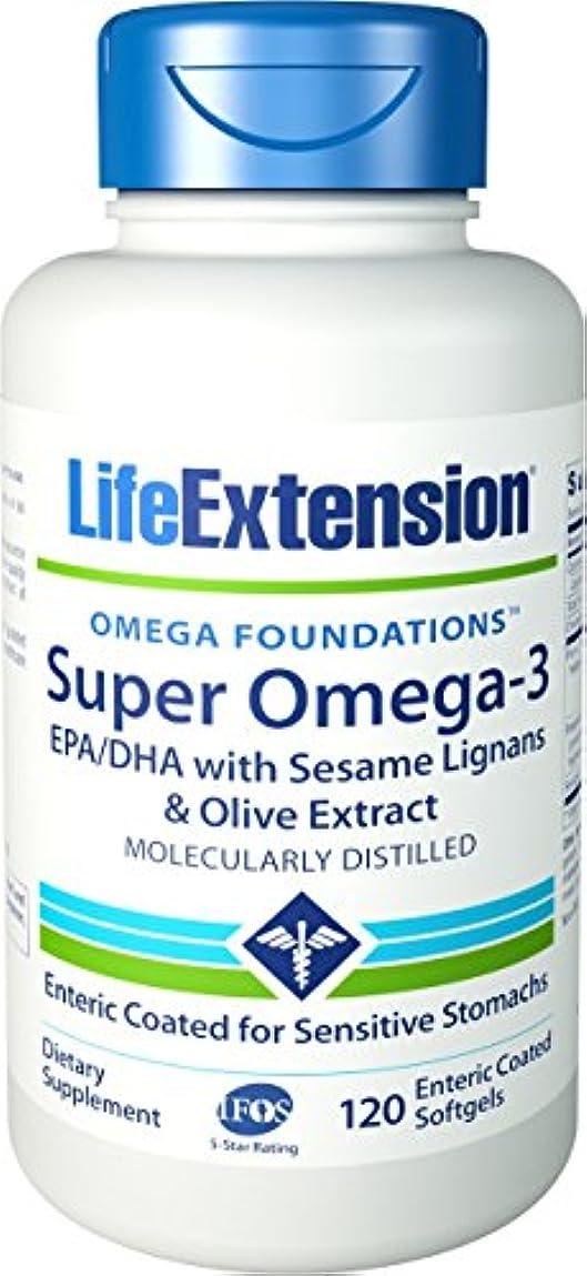 拡張質素な知恵海外直送品 Life Extension Super Omega-3 EPA/DHA with Sesame Lignans & Olive Fruit Extract, enteric coated, 120 softgels