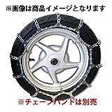 ミズノ MIZUNO バイク用 タイヤ スノー チェーン 110/90-12 (13段/7L) ノーマルタイヤ用