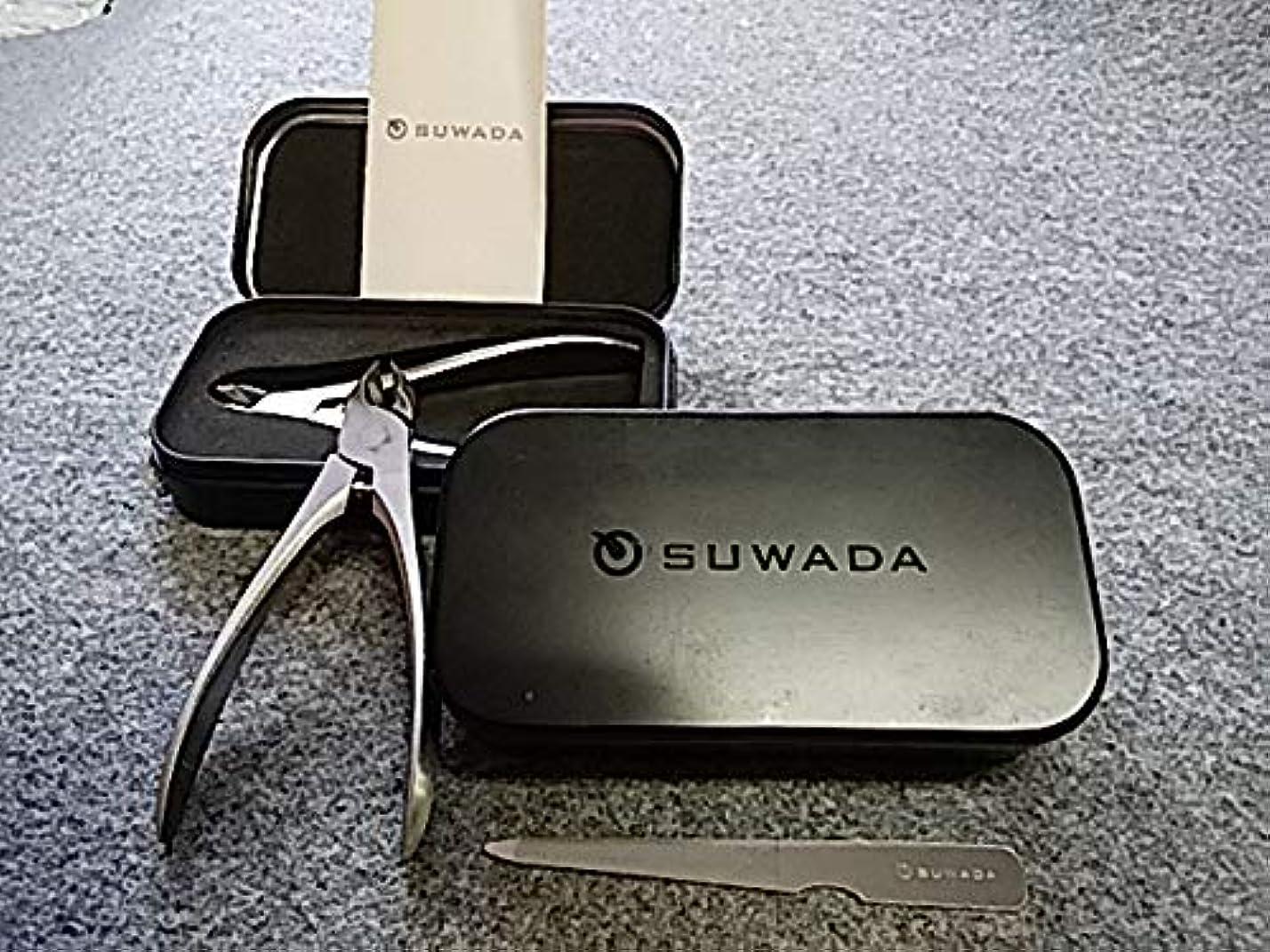 パンツ真鍮小説家SUWADA スワダ 爪切りクラシックL&クラシック足用&suwada爪ヤスリ 3点セット