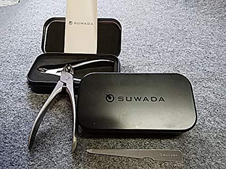 翻訳アウター透過性SUWADA スワダ 爪切りクラシックL&クラシック足用&suwada爪ヤスリ 3点セット