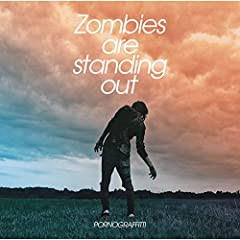 Zombies are standing out♪ポルノグラフィティのCDジャケット