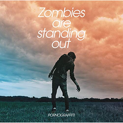 Zombies are standing out