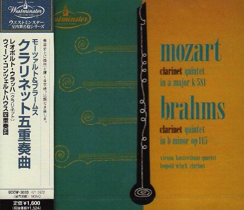 モーツァルト&ブラームス:クラリネット五重奏曲...