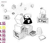 BOOK5 21号 特集:木箱