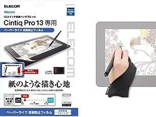 [2本指グローブ_Lサイズセット ]エレコム ワコム ペンタブレット Cintiq Pro 13用 フィルム ペーパーライク 反射防止 13.3インチ 【日本製】 TB-WCP13FLAPL