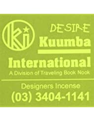 (クンバ) KUUMBA『classic regular incense』(DESIRE) (Regular size)