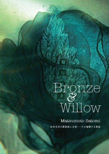 Bronze&Willow