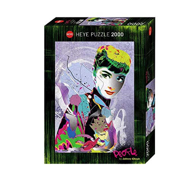 Audrey II Puzzle: 2000 Teile