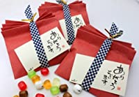 ホワイトデー お返しプチえらべる京飴 抹茶水晶入飴(20個入)