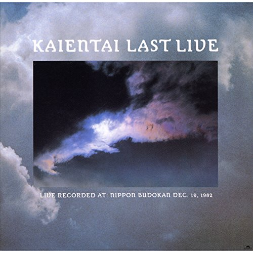 LAST LIVE (日本武道館(1982))