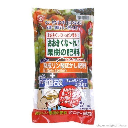 東商 東商 おおきくな〜れ! 果樹の肥料 900g