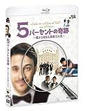 5パーセントの奇跡 ~嘘から始まる素敵な人生~[Blu-ray/ブルーレイ]