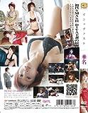 華名 マニュフェスト[DVD]