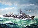 ピットロード 1/700 日本海軍 駆逐艦 橘 W77