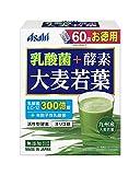 アサヒフードアンドヘルスケア 乳酸菌+酵素 大麦若葉 180g(3g×60袋)
