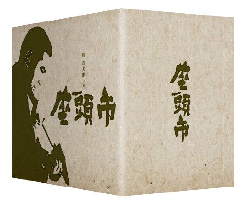 座頭市 Blu-ray BOX
