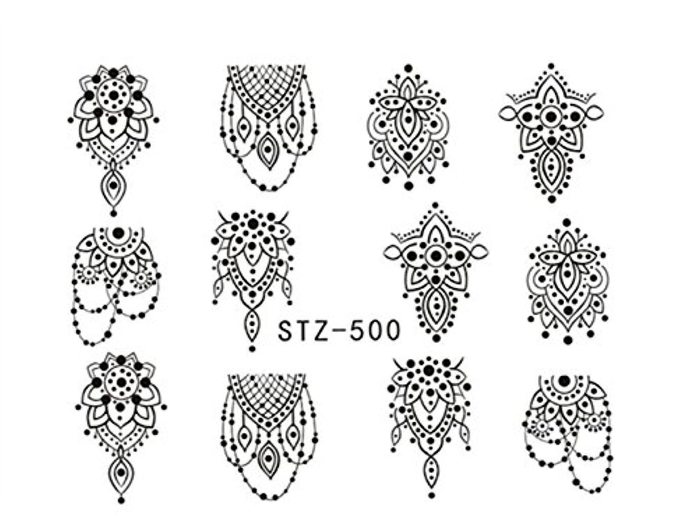 虐待枝歴史家Osize 5PCsファッションウォーターマーク美しい先端ソリッドカラーネイルアートスターネイルステッカーネイルデカールカービングネイルステッカー(ブラック)