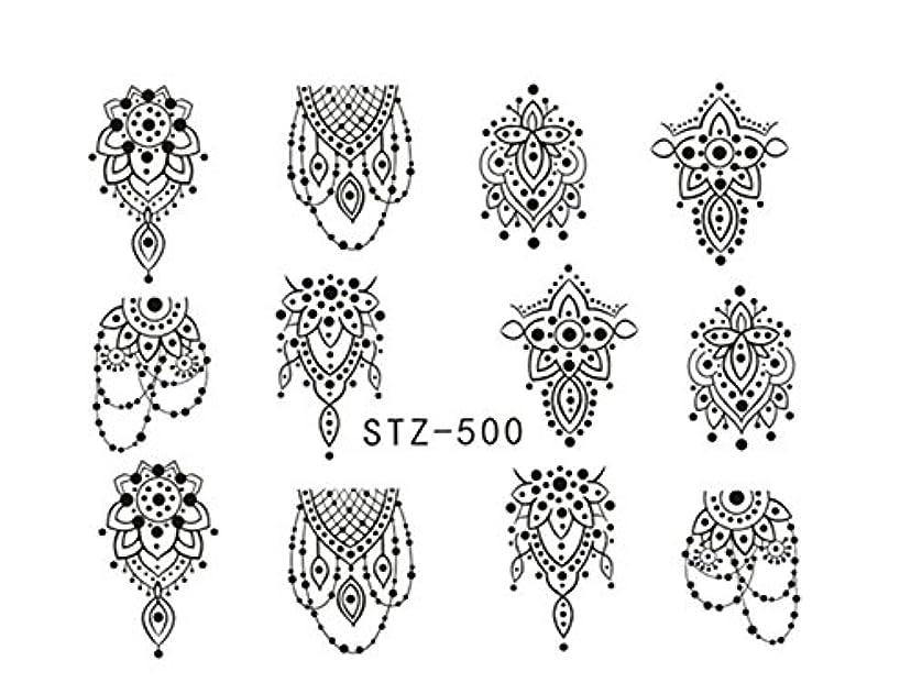 灰テスピアン熟すOsize 5PCsファッションウォーターマーク美しい先端ソリッドカラーネイルアートスターネイルステッカーネイルデカールカービングネイルステッカー(ブラック)