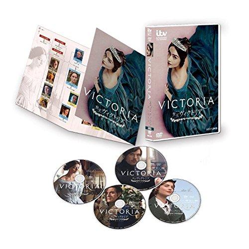 女王ヴィクトリア 愛に生きる[DVD]