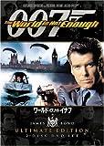 007 ワールド・イズ・ノット・イナフ アルティメット・エディション [DVD] 画像